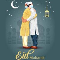 Eid 2021 - Date, Wishes, Images, Status, Quotes, Photos and Whatsapp Messages