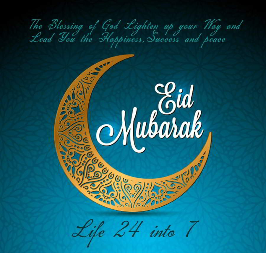 Eid ul Fitr 2021: (Eid Mubarak 2021) - Date, Significance, Celebration, Images, Wallpapers, Posters, Drawings, Quotes, Wishes, Messages, Prayers, Sms, Cards, Greetings, Pics Whatsapp Status, Banners, Shayari, Facebook Status, Insta Stories... - ईद मुबारक 2021