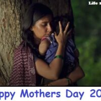 Happy Mother's Day 2021 History, date, Origin, Significance, Celebration, Wishes, Messages, Sms, Status, Whatsapp Status, Facebook Status, Images, Posters, Banners, Wallpapers, Insta stories...