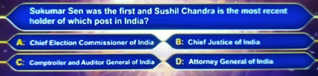 KBC 13 - 18 May - 9th Registration Question in English