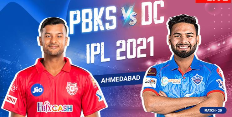IPL 2021, PBKS VS DC Highlights, Prithvi-Shikhar Led delhi Capitals to The top of the table as DC beat PBKS by 7 wickets