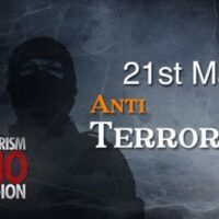 Anti Terrorism Day 2021: History, Date, Origin, Significance, Objective, Pledges, Quotes, Messages, Sms, Status, Slogans, Whatsapp Status, Facebook Status, Images, Posters, Banners, Wallpapers, Insta Stories, Cards, Drawing, Pics – राष्ट्रीय आतंकवाद विरोधी दिवस 2021