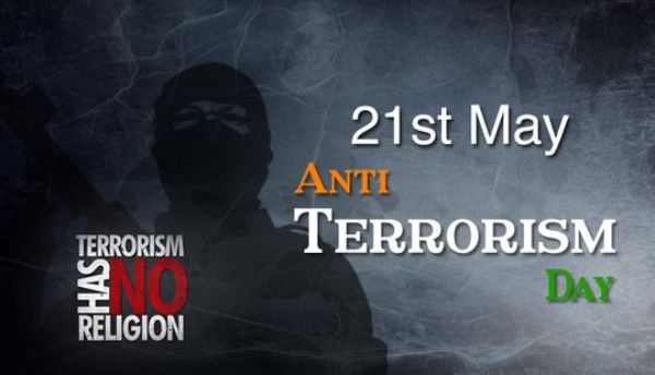 National Anti Terrorism Day 2021: History, Date, Origin, Significance, Objective, Pledges, Quotes, Messages, Sms, Status, Slogans, Whatsapp Status, Facebook Status, Images, Posters, Banners, Wallpapers, Insta Stories, Cards, Drawing, Pics – राष्ट्रीय आतंकवाद विरोधी दिवस 2021