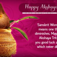 Akshaya Tritiya 2021 : Time, History, Date, Origin, Significance, Celebration, Wishes, Offers, Quotes, Messages, Sms, Status, Whatsapp Status, Facebook Status, Images, Posters, Banners, Wallpapers, Insta Stories, Cards, Greetings, Drawing, Pics – Facts