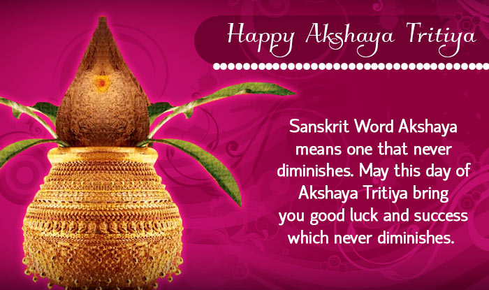 Akshaya Tritiya 2021 : Time, History, Date, Origin, Significance, Celebration, Wishes, Offers, Quotes, Messages, Sms, Status, Whatsapp Status, Facebook Status, Images, Posters, Banners, Wallpapers, Insta Stories, Cards, Greetings, Drawing, Pics, Facts – अक्षय तृतीया 2021