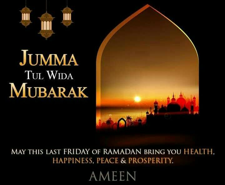 Jumua'tul Widaa Of Ramadaan 2021, Date, Singnificane, Images, Quotes, Prayers, Messages, Wishes, Sms, Status, Whatsapp Status, Facebook Status And All you need to know about..