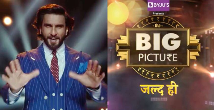 Colors Big Picture Registration: Day 8 Question and Answer No 8 Quiz Ranveer singh