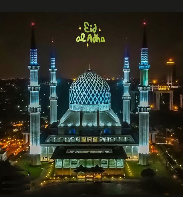 Eid al-Adha 2021 – Bakrid Country Wise Date, Wishes, Images, Greetings, Poster, Wallpapers, Cards, Pictures, Whatsapp Messages, SMS, Banners, Messages, Photos, Facebook & Whatsapp Status, Quotes, History – ईद अल-अज़हा, बकरीद 2021