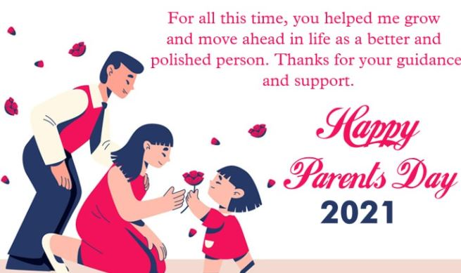 Happy Parents' Day 2021 - Date, History, Significance, Importance of Parents, Celebration, wishes, Quotes, Greetings, Messages, SMS, Whatsapp status, cards, Banners, Drawings, Pics, Wallpapers, Posters