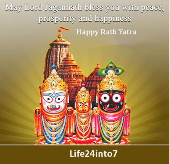 Jagannath Rath Yatra 2021: Wishes, messages, Greetings, quotes, SMS, WhatsApp and Facebook status, to share