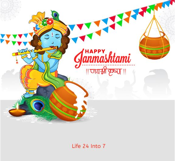 Janmashtami 2021 - Date, Puja Timings, History, Significance, Images, Wishes, Greetings, Messages, Status, Sms, Shubhkamanaye, Quotes, Posters, Banners, Greeting Cards, Drawings, Shri Krishna Images, Pictures - जन्माष्टमी 2021