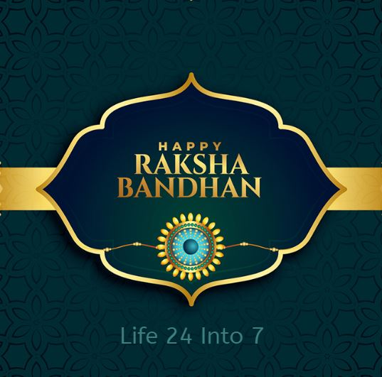 Happy Raksha Bandhan 2021 – Date, Shubh Muhurat, History, Significance, Celebration, Rituals, Wishes, Quotes, Messages, Greetings, Sms, Status, Whatsapp Status, Images, Banners, Wallpapers, Posters, Cards, Drawings, Pictures रक्षा बंधन 2021