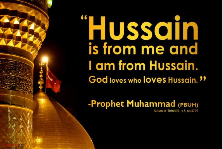Muharram 2021 (Ashura) – Date, History, and Significance, Importance, Quotes, Messages, Remember Martyrdom of Imam Husain (A.S)