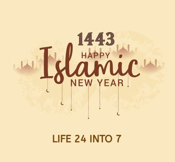 Islamic New Year 2021 (Hijri New Year 1443) : Date, Significance,  wishes, images, Quotes, Greetings, Messages, cards, Status, Banners, Drawings, Posters