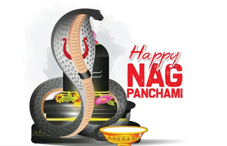Happy Nag Panchami 2021: Date, History, SIgnificance, Images, Wishes, Quotes, Messages and WhatsApp Greetings - नाग पंचमी 2021