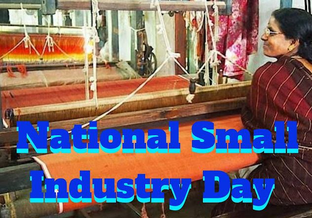 National Small Industries Day 2021 - Date, History, Significance, Celebration, Quotes, Small industry Business, Small industry Business, Quotes, Images, Theme