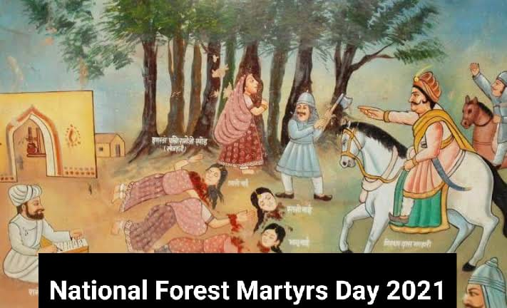 National Forest Martyrs Day 2021 – Date, History, Significance, Activities, Quotes, Slogans, Messages, Images, Posters, Banners, Forester Memorial, pictures