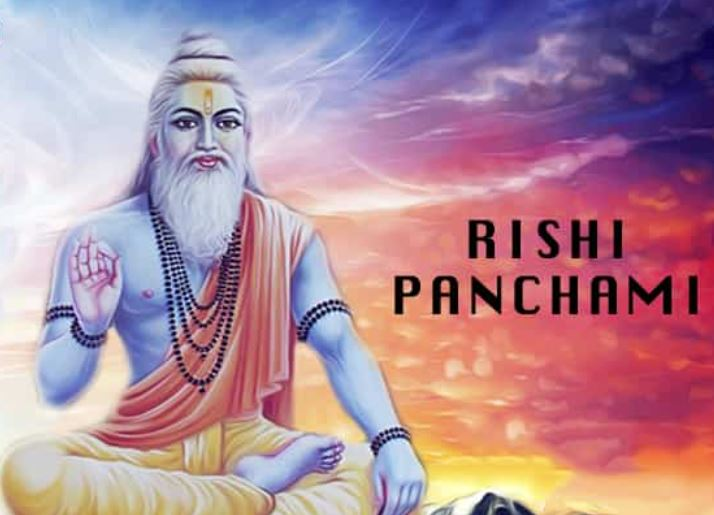 Rishi Panchami 2021 – Date, Time, Shubh Muhurat, Significance, Rituals,  Celebration, Vrat, Mantra, Fasting rules, Wishes, Greetings, Messages, Status,  Sms, Images, Posters, Banners