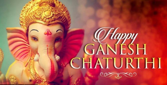 Happy Ganesh Chaturthi 2021 – Date, Time, Shubh Muhurat, History, Significance, Images, Shubhkamanaye, Banners, Posters, Wallpapers, Drawings, Pictures, Wishes, Greetings, Sms, Status, Quotes, Messages, Whatsapp status, Stories, Greeting Cards – गणेश चतुर्थी 2021