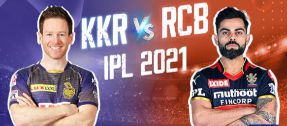 IPL 2021 Highlights, KKR vs RCB: All-round Knight Riders Crush Royal Challengers by 9 Wickets In 2nd Phase of IPL