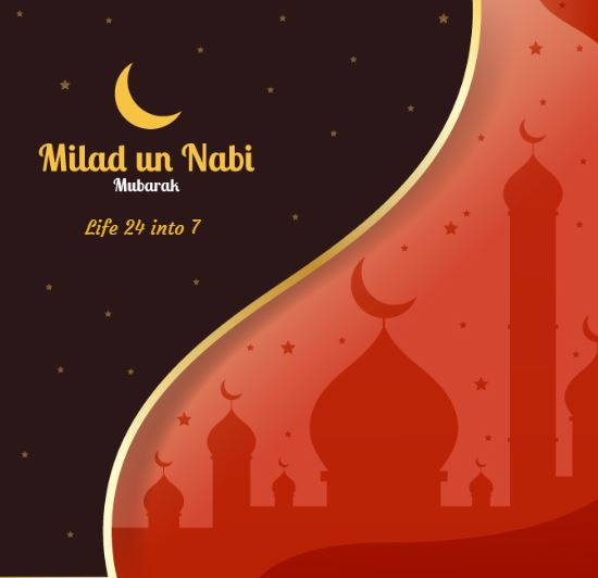 Eid Milad Un Nabi 2021 (Mawlid) – Date, History, Significance, Celebration, Wishes, Messages, Quotes, Greetings, Posters, Banners, Images, Pictures, Drawings, Cards