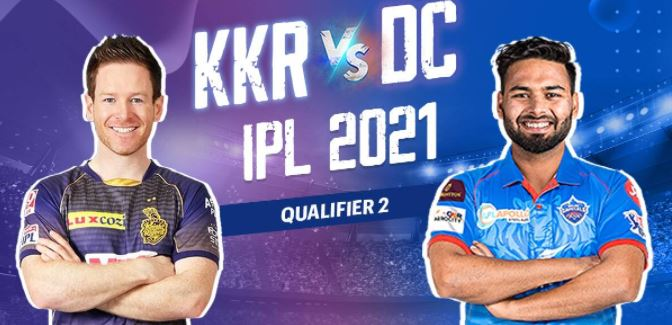 KKR vs DC Qualifier 2 Highlights Today IPL 2021: Tripathi hits six as KKR hold nerve to reach final